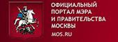 Официальный портал Мэра и Правительство Москвы